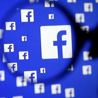 Facebook ouvre 8 bureaux en Turquie